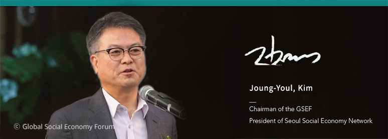 MESSAGE FROM CO-CHAIRMAN | Kyoung-Yong Song
