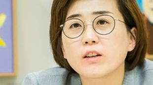 [APD 2018: Social Enterprise Mutual Aid Fund] Korea Central Council of Social Enterprise Mutual-aid Fund