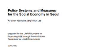 Policy Systems and Measures for the Social Economy in Seoul